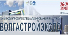 Выставка ВОЛГАСТРОЙЭКСПО - 2016 прошла успешно!